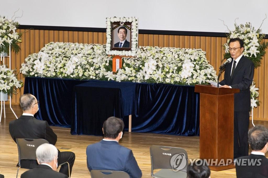 韩青瓦台对已故首尔市长性骚扰争议保持沉默