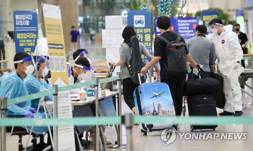 韩17日起不再接受短期停留外国人申请结婚移民