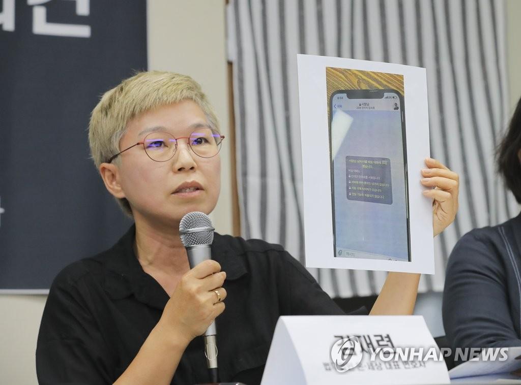 6月13日,已故前首尔市长朴元淳涉性骚扰案控告人的辩护律师金在莲(音)介绍受害人A某的控告情况。 韩联社