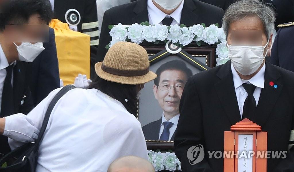 韩法院驳回警方对朴元淳手机的技侦申请