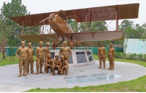 纪念临时政府飞行学校成立100周年
