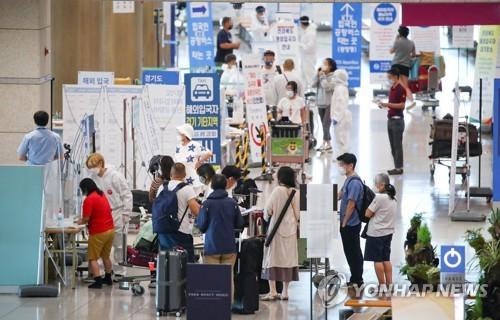 韩国或研究调整无偿治疗境内外籍新冠患者政策