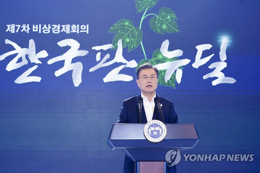 文在寅明出席第21届国会开幕式并发表演讲