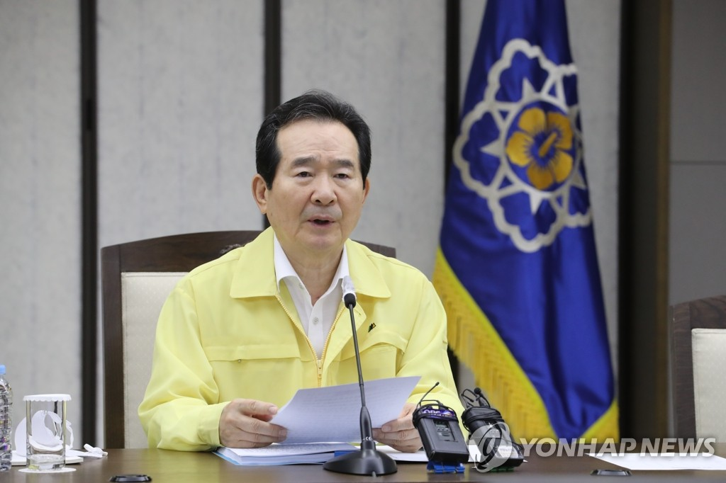 韩总理:下周起从伊拉克撤侨