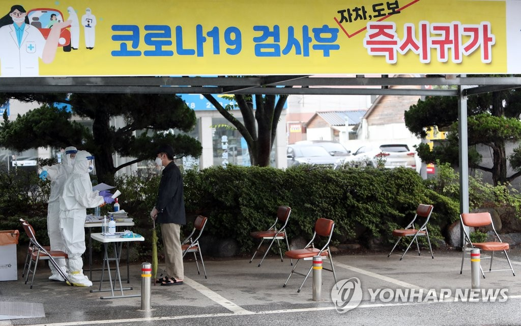 简讯:韩国新增30例新冠确诊病例 累计14366例