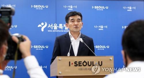 详讯:首尔市拟建官民调查团查明朴元淳性侵案真相