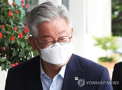 韩大法院今对京畿道知事涉散布虚假信息案进行宣判