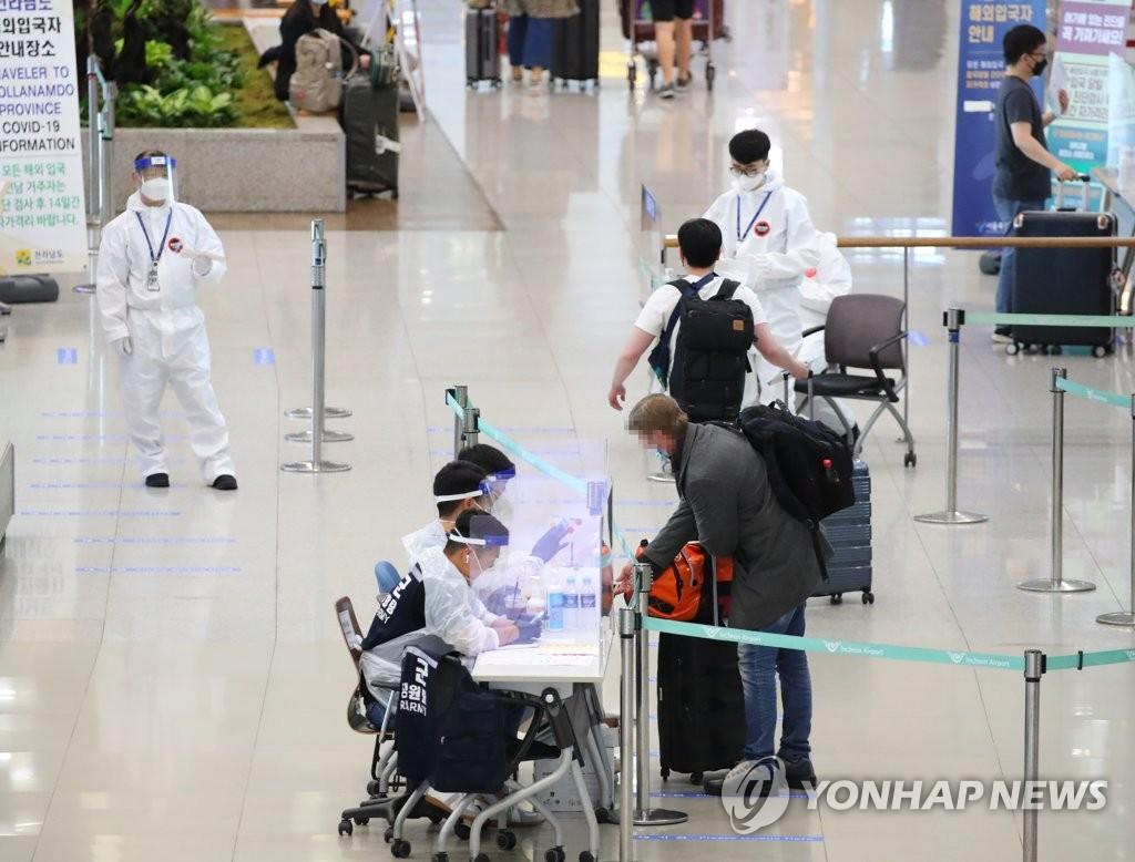详讯:韩国新增61例新冠确诊病例 累计13612例