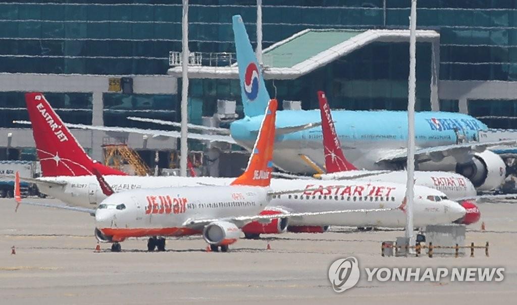 韩国济州航空宣布放弃收购易斯达