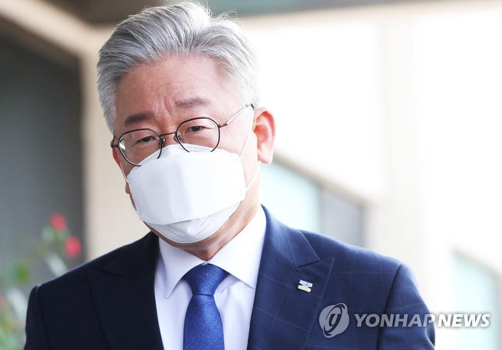 韩京畿道知事李在明终审被判无罪