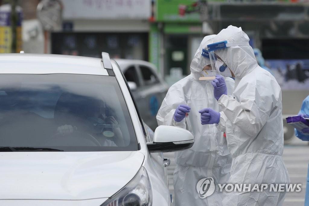 自伊拉克入境韩国公民集体感染新冠病毒