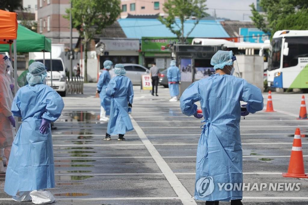 详讯:韩国新增60例新冠确诊病例 累计13672例