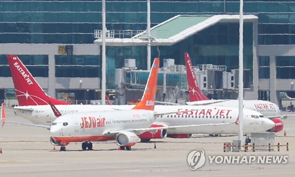 详讯:韩国济州航空宣布放弃收购易斯达
