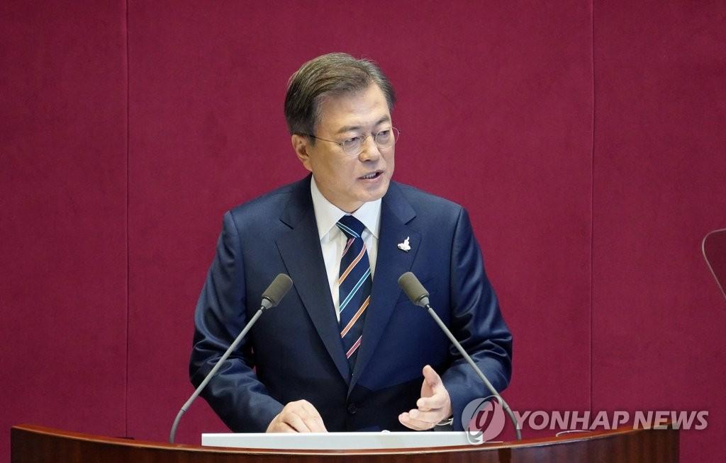 资料图片:7月16日,韩国总统文在寅出席第二十一届国会开幕式并发表演讲。 韩联社