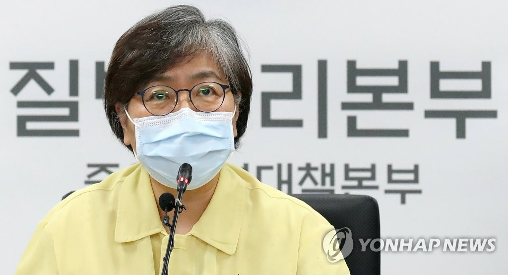 资料图片:中央防疫对策本部长郑银敬 韩联社