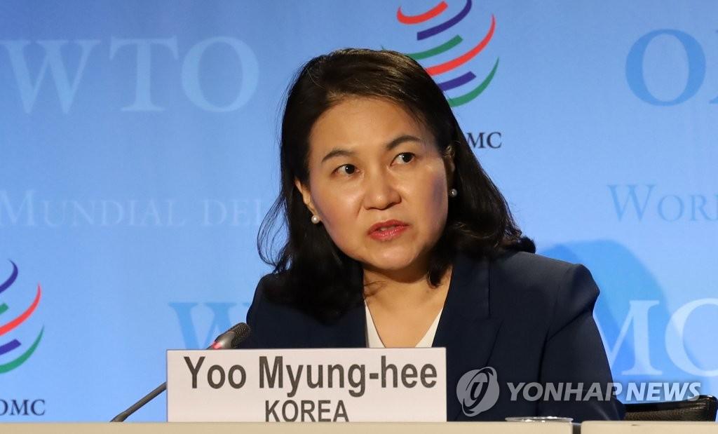 韩国产业通商资源部通商交涉本部长俞明希 韩联社