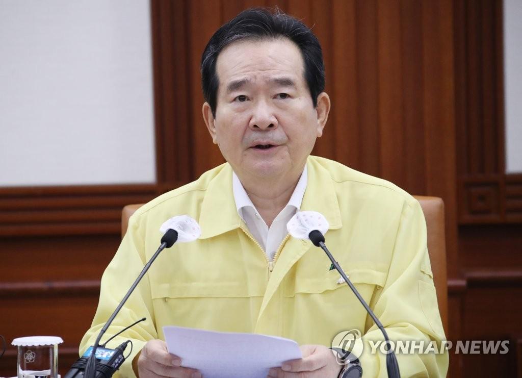 韩总理:将重新开放图书馆等公共设施