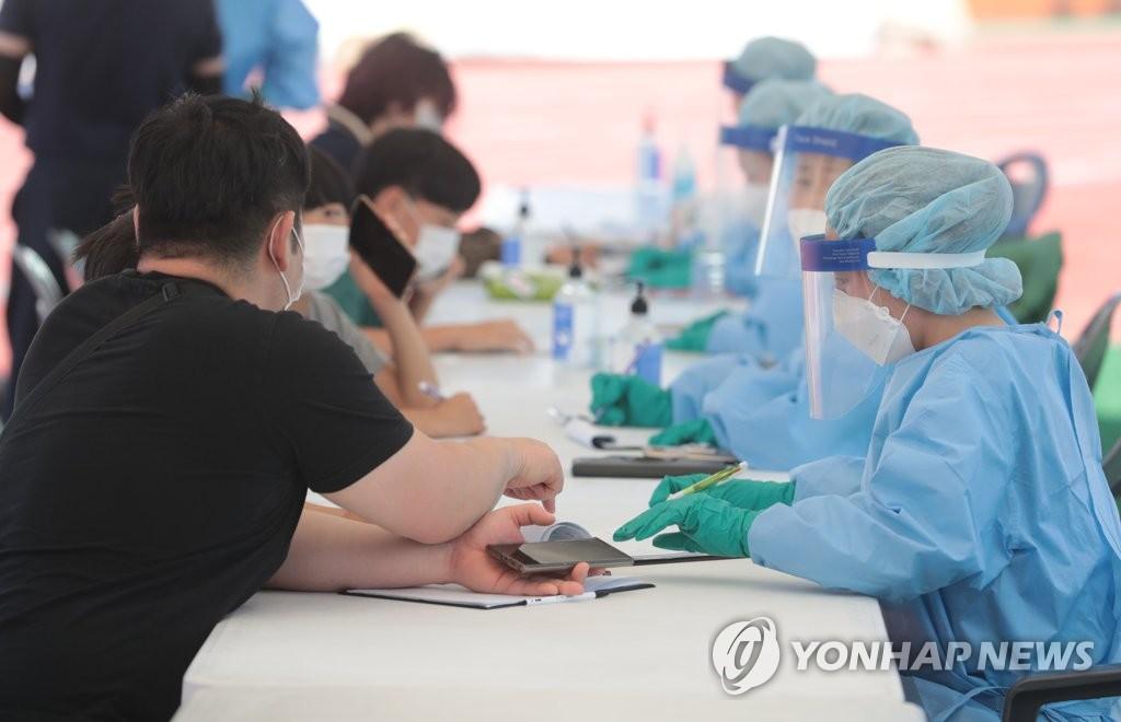 简讯:韩国新增48例新冠确诊病例 累计14251例