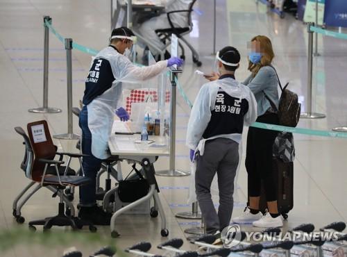 韩国明派2架包机赴伊拉克撤侨