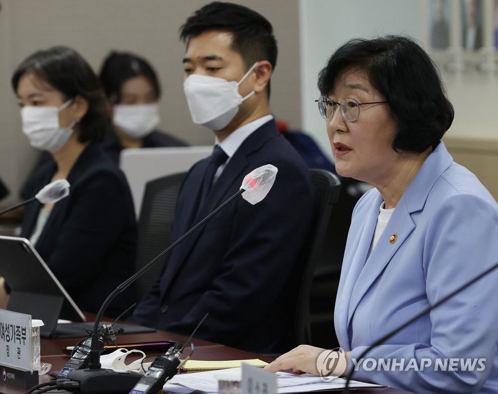 韩女性部长官:对朴元淳性侵案深感责任重大