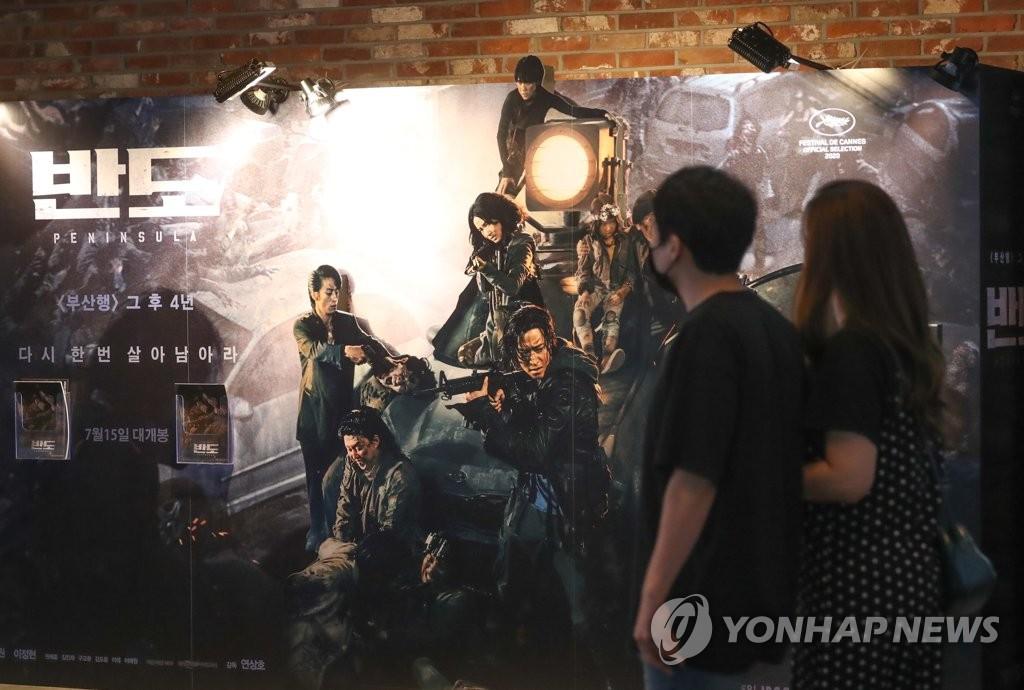 韩国票房:7月本土片观影人数环比大增68%