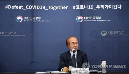 韩防疫部门:将实施第二次新冠病毒抗体检测