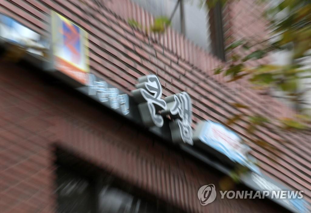 韩法院决定暂不吊销一脱北者团体法人许可