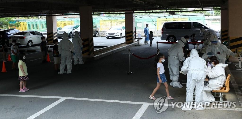 详讯:韩国新增34例新冠确诊病例 累计13745例