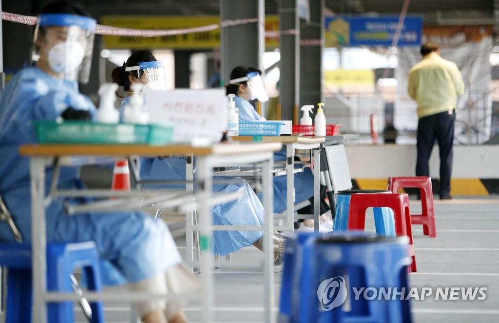 简讯:韩国新增26例新冠确诊病例 累计13771例