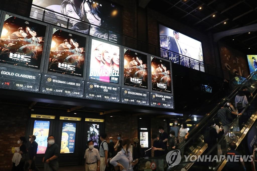 韩国票房:本土片《半岛》领跑 观影超180万