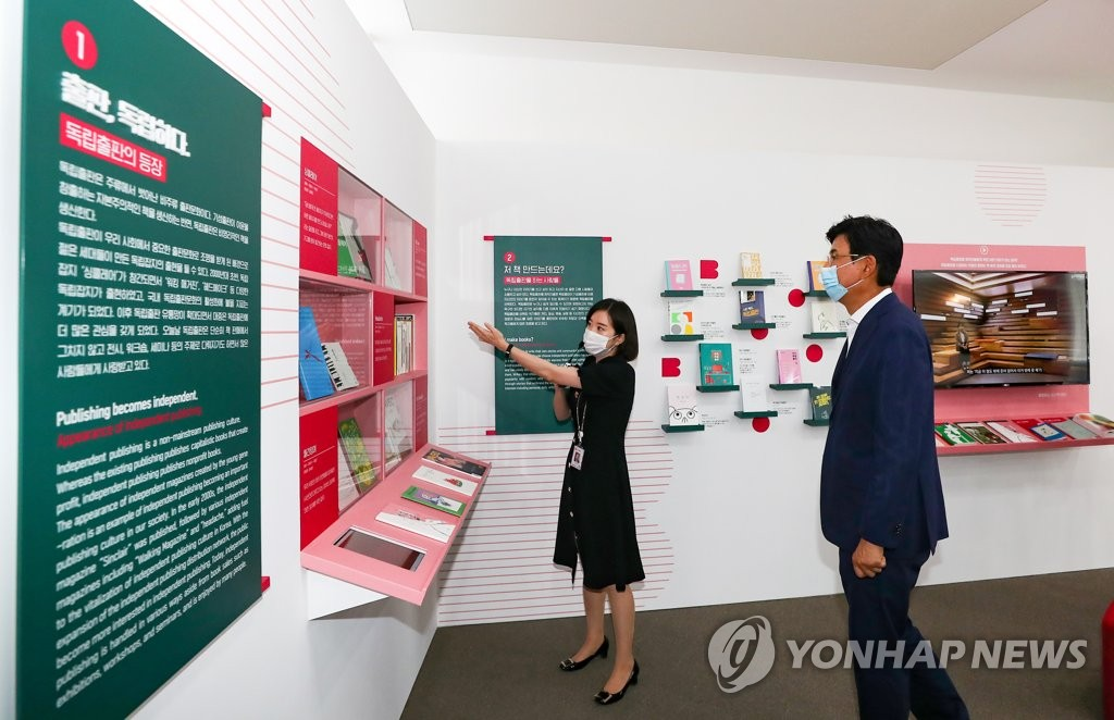 韩首都圈公共设施拟本周全面恢复运营