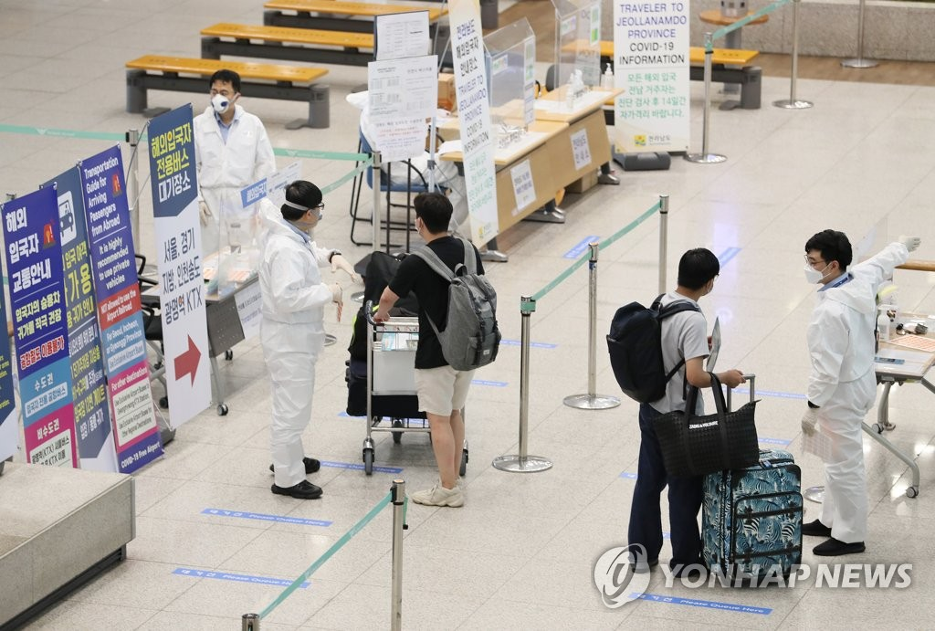 简讯:韩国新增45例新冠确诊病例 累计13816例