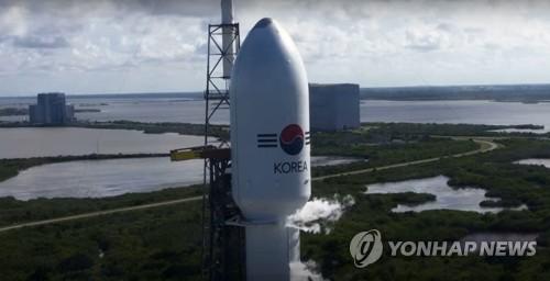 韩首颗军事通信卫星进入静止轨道