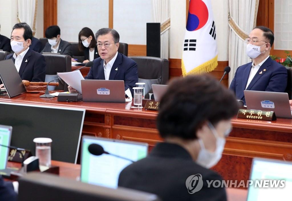 韩国将今年8月17日指定为临时节假日