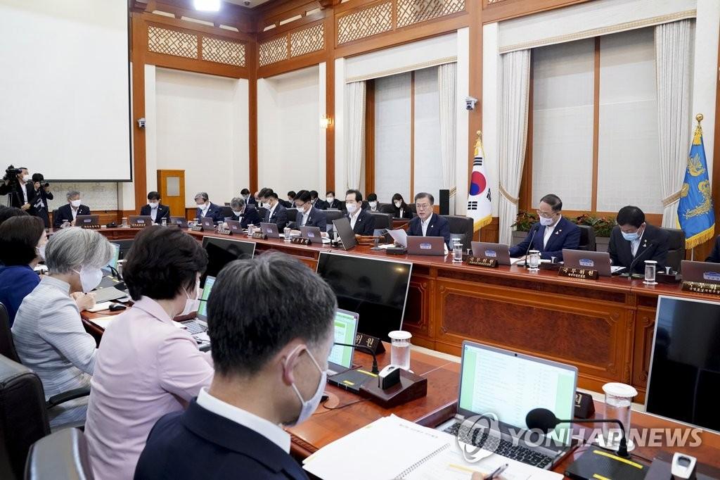 韩国通过三项房地产税法新规