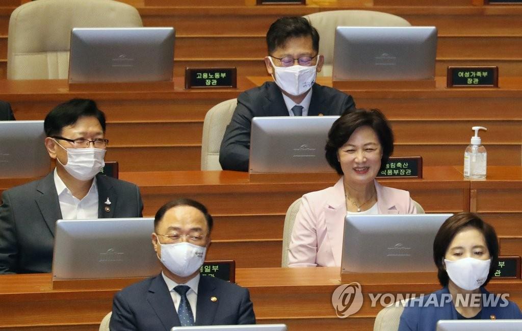 韩国国会质询政府工作会议今起举行