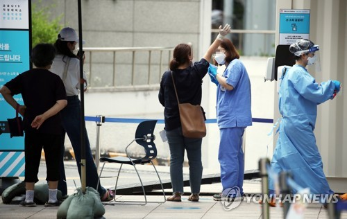 详讯:韩国新增63例新冠确诊病例 累计13879例