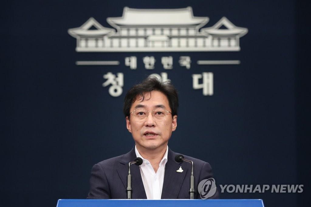 韩青瓦台首次就已故前首尔市长涉性骚扰案表态