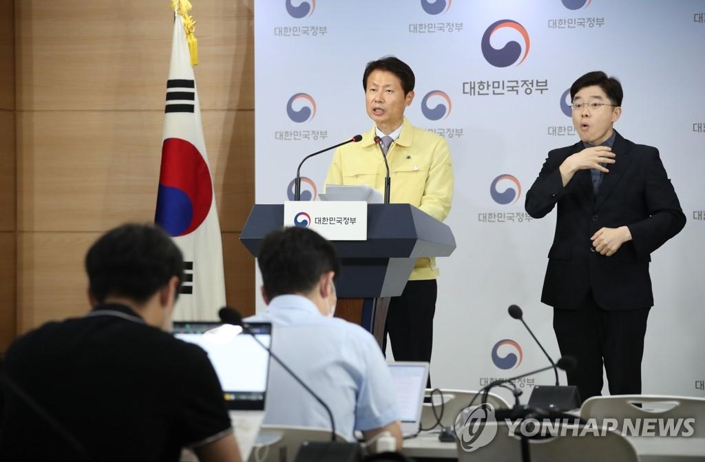 7月22日,在政府首尔大楼,韩国中央灾难安全对策本部第一总括协调官金刚立举行例行记者会。 韩联社