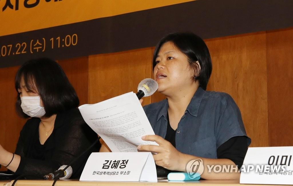 7月22日,在首尔中区,已故前首尔市长朴元淳涉性骚扰案控告方召开第二次记者会。 韩联社