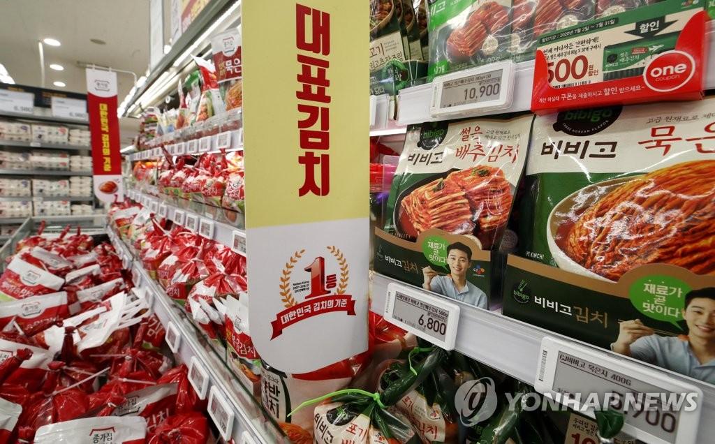 韩今年第一季农副产品出口额创历史新高