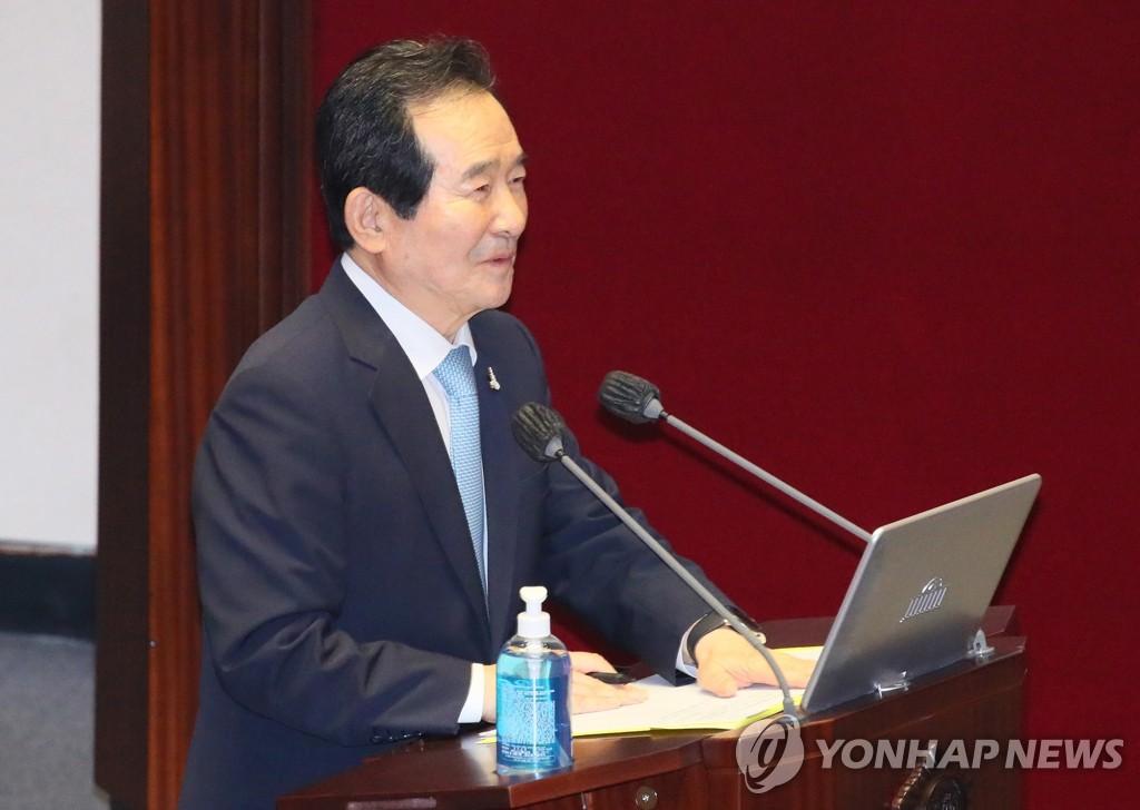 韩总理:宣布结束战争状态与无核化是两码事