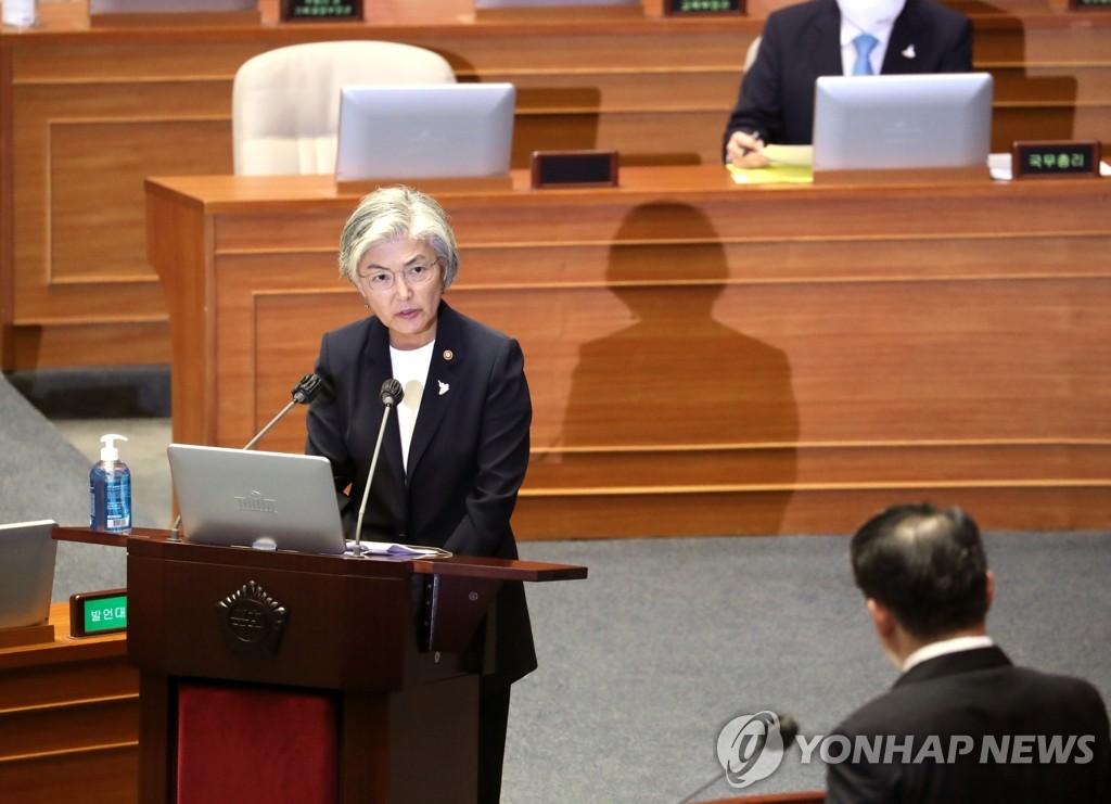 韩外长:政府正在推进习近平年内访韩事宜