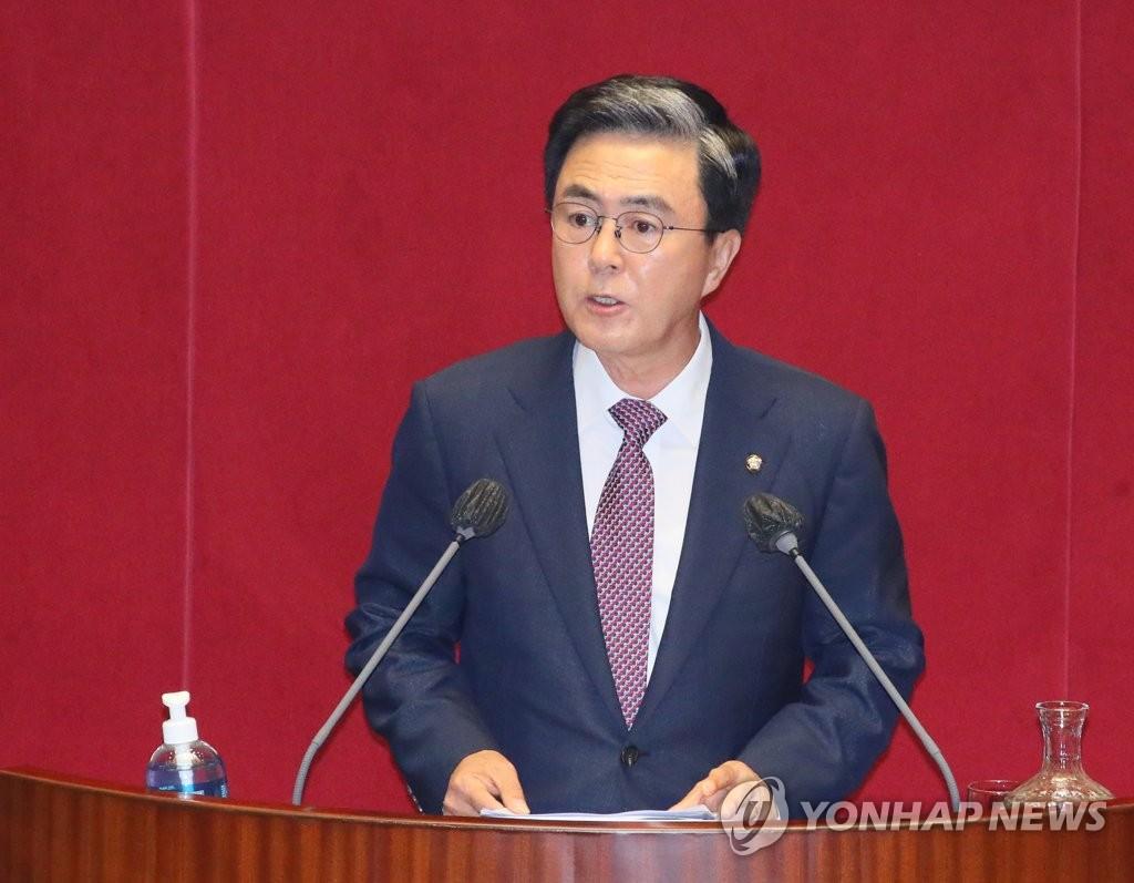 资料图片:国民力量党议员金泰钦 韩联社