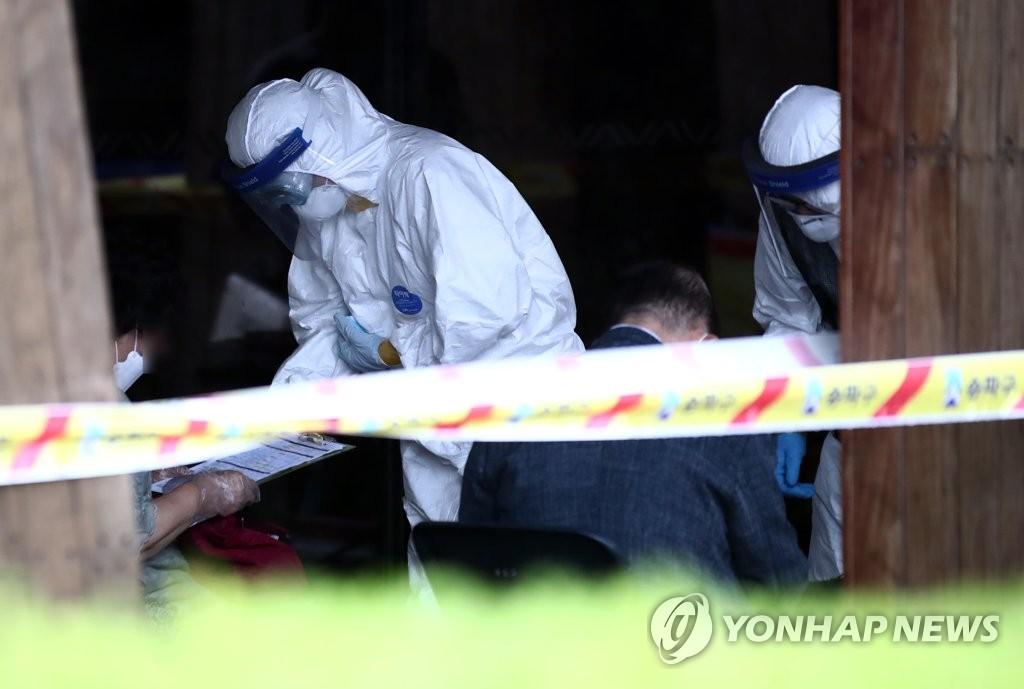 详讯:韩国新增59例新冠确诊病例 累计13938例
