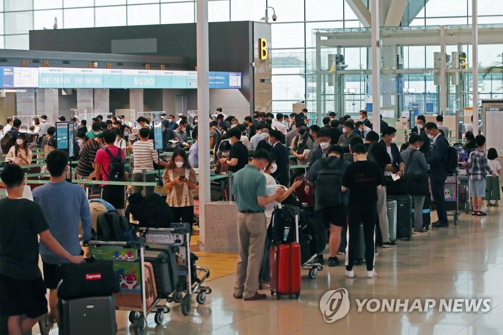 调查:近八成对华出口韩企受到疫情影响