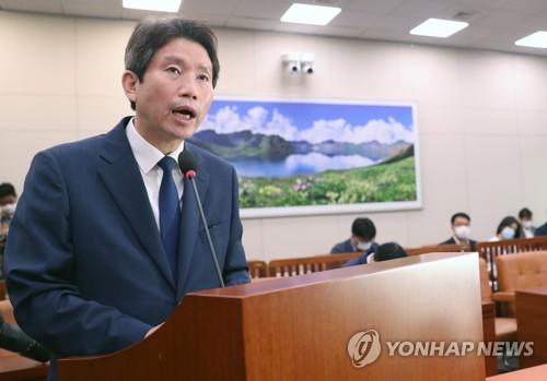 韩候任统一部长官:朝向美求片留对话余地