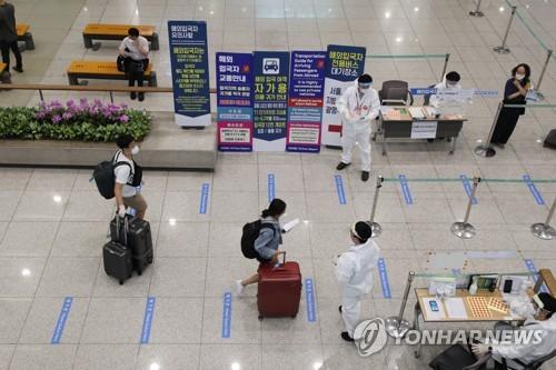韩国将对入境隔离外国人加强监管