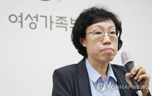 韩女性部将检查首尔市政府防性侵工作落实情况