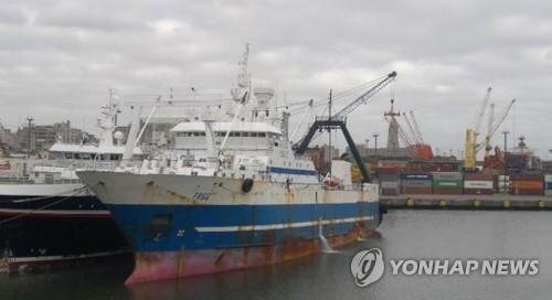 韩釜山港一俄籍船32名船员确诊感染新冠病毒